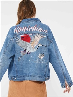 Loose Single-Breasted Denim Embroidery Lapel Women's Jacket