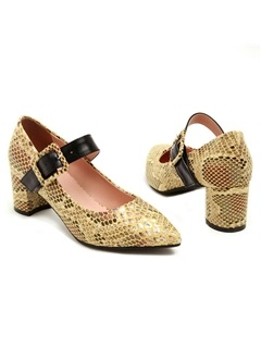 Pointed Toe Animal Print Women's Pumps 1