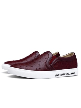 British Embossed Pu Skater Shoes