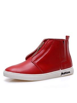 Faux Leather Front Zip Skater Shoes