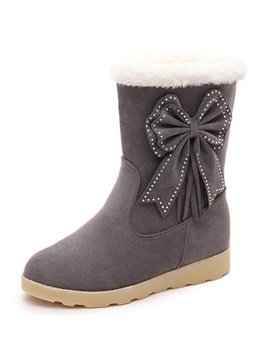 Suede Rhinestone Slip On Thread Snow Boots