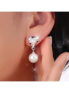 Elegant White Pearls Inlaid Alloy Earrings