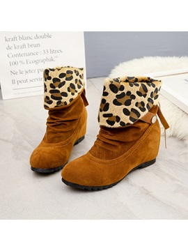 Faux Suede Slip On Hidden Heel Leopard Ankle Boots