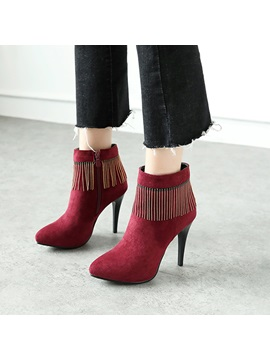 Faux Suede Fringe Chain Side Zipper Womens Boots