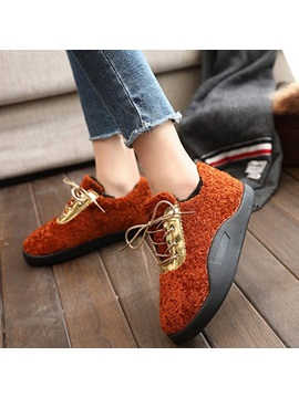 Faux Suede Patchwork Lace Up Front Womens Sneakers