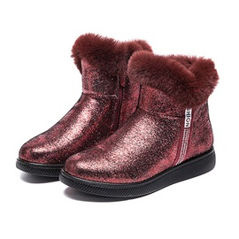 Flat With Round Toe Letter Sequin Boots