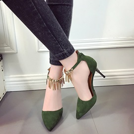 Suede Line-Style Buckle Women's Pumps