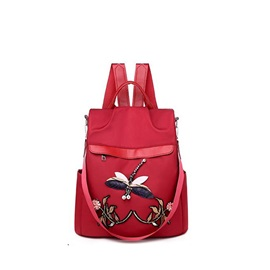 Animal Oxford Applique Dragonfly Backpack