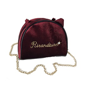 Simple Letter Pattern Velour Chain Crossbody Bag