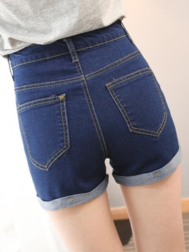 Slimming Button-Front Flanging Shorts