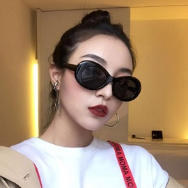 Stylish Acrylic Lens Anti UV Oval Sunglasses