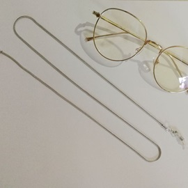 Retro Silver Sunglasses Spectacles Chain Holder