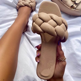 Flat With Slip-On Woven TPR Slippers