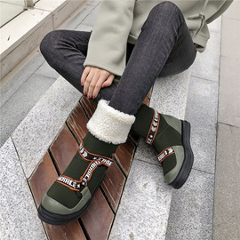Round Toe Patchwork Slip-On Winter Ankle Boots