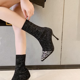 Stiletto Heel Slip-On Pointed Toe Chic Sock Boots