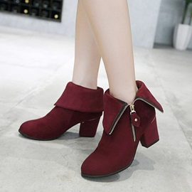 Faux Suede Side Zipper Chunky Heel Chic Women's Boots