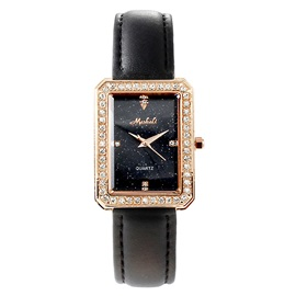 Square Dial Artificial Leather Star Table Quartz Watch