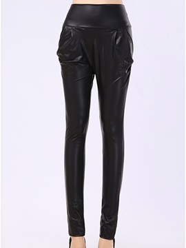PU High-Waist Harem Leggings