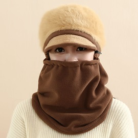 Lovely Warm Color Block Fur Hat with Mask