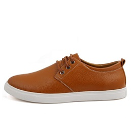 PU Lace-Up Skater Shoes