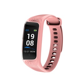 S4 Fitness Tracker, Multi-sports Methods Heart Rate Sleeping Monitor, IP67 Waterproof Smart Watch