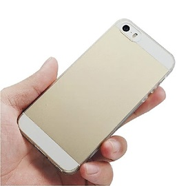 Ultra-Thin Frosted Soft Case for iPhone 5/5S/SE
