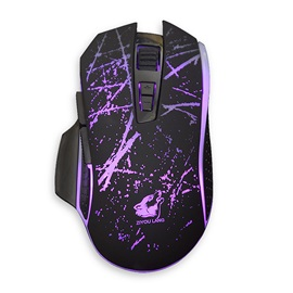 V1 Wired Mouse 1200-3200 Dpi with 8 Buttons