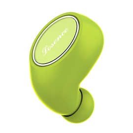 The new invisible 4.1 wireless Bluetooth headset ultra-small mini-one of the two stereo earbuds hanging ear universal