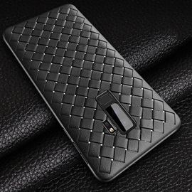 Samsung Galaxy S9 S9 Plus+ Case Luxury PU Leather Mesh Weaved Braided Soft Phone Case Covers