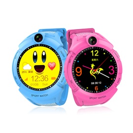G610 GPS Smart Watch Phone for Kids