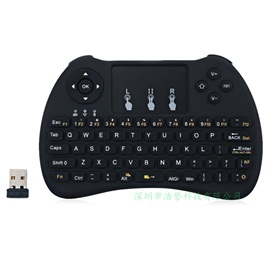 Mini Wireless Air Remote Control & Keyboard & Mouse Support Backligth for Xbox/TV Box/Projector/PC/TV