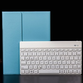Faux Leather Waterproof Shockproof With Seven Colours Backlight Bluetooth Keyboard Tablets Case for iPad Air 2