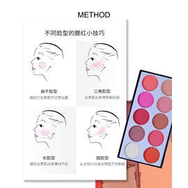 2019 New Style Makeup set