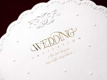 Unique Design White Wedding Invitation Cards (20 Pieces One Set)