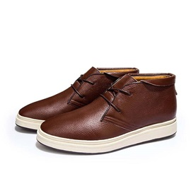 Solid Color Round Toe Lace-Up Men's Casual Shoes