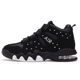 Polk Dots Lace-Up Men's Sneakers with Air Cushion