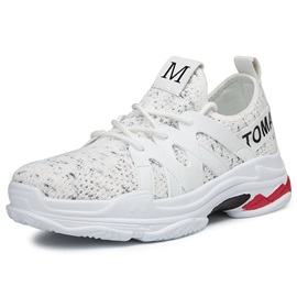 Mesh Round Toe Men's Breathable Sneakers