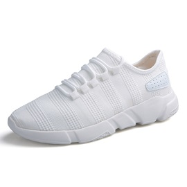 Plain Lace-Up Low-Cut Upper Men's Sneakers