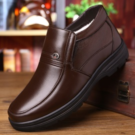 Mid-Cut Upper Plain Round Toe Men's Winter Shoes