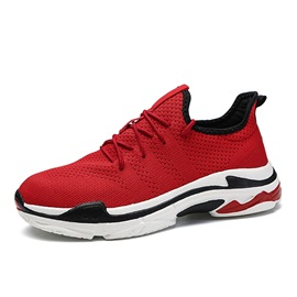 Plain Mesh Lace-Up Men's Sneakers