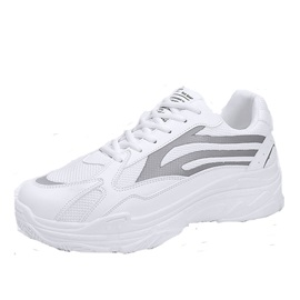 Low-Cut Upper Lace-Up Platform Men's Chunky Sneakers