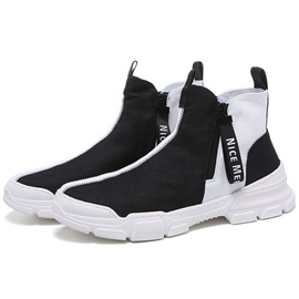 High Top Sports Zipper Round Toe Men's Sneakers