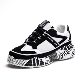 Lace-Up Sports Round Toe Men's Chunky Sneakers