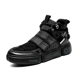 Lace-Up Patchwork Round Toe Men's Skate Shoes