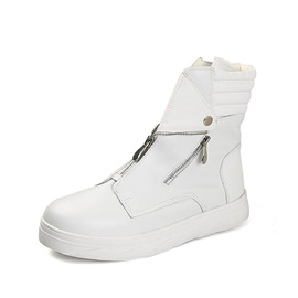 Plain High Top Round Toe Fashion Men's Skate Shoes