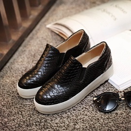 Cozy Embossed PU Slip-On Loafers