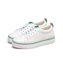 Purfle Round Toe Lace-Up Skater Shoes