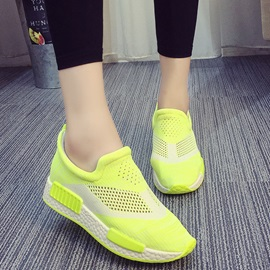 Breathable Round Toe Sneakers