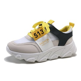 Lace-Up Lace-Up Round Toe Outdoor Sneakers