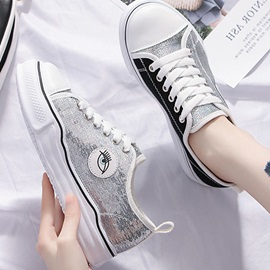 Round Toe Low-Cut Upper Women's Skate Shoes